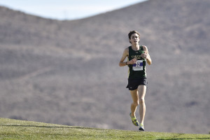 Jerrell Mock covers ground running for the CSU Cross Country Team.  Photo by CSU Athletics